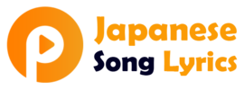 Japanese Song Lyrics in Hiragana & Romaji