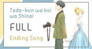Tada-kun wa Koi wo Shinai Ending「Love Song」 lyric, Tada-kun wa Koi wo Shinai Ending「Love Song」 english translation, Tada-kun wa Koi wo Shinai Ending「Love Song」 Manaka Iwami lyrics