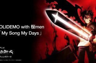 My Song My Days lyric, My Song My Days english translation, My Song My Days SOLIDEMO with 桜men lyrics