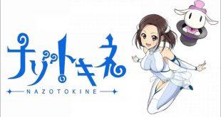 Nazotokine Opening Theme(Dimension Sky) lyric, Nazotokine Opening Theme(Dimension Sky) english translation, Nazotokine Opening Theme(Dimension Sky) Yuzu Fujisaki lyrics