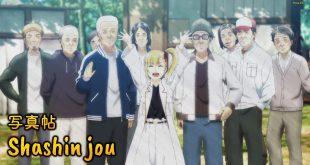Hinamatsuri Ending 2(Shashin Jou) lyric, Hinamatsuri Ending 2(Shashin Jou) english translation, Hinamatsuri Ending 2(Shashin Jou) Yoko Ishida lyrics