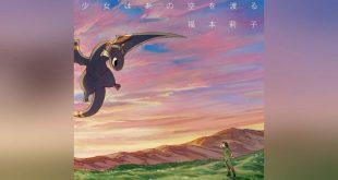 Hisone to Maso-tan Opening Theme(Soujo wa Ano Sora wo Wataru) lyric, Hisone to Maso-tan Opening Theme(Soujo wa Ano Sora wo Wataru) english translation, Hisone to Maso-tan Opening Theme(Soujo wa Ano Sora wo Wataru) Riko Fukumoto lyrics