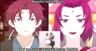 Kakuriyo no Yadomeshi Ending 3(Toki no Suna) lyric, Kakuriyo no Yadomeshi Ending 3(Toki no Suna) english translation, Kakuriyo no Yadomeshi Ending 3(Toki no Suna) Yuma Uchida lyrics