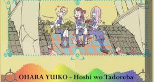 Little Witch Academia Ending Theme(Hoshi wo Todoreba) lyric, Little Witch Academia Ending Theme(Hoshi wo Todoreba) english translation, Little Witch Academia Ending Theme(Hoshi wo Todoreba) Yuiko Ohara lyrics