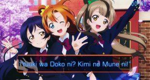 Love Live! Sunshine!! Season 2 Ending(Yuuki wa Doko ni? Kimi no Mune ni!) lyric, Love Live! Sunshine!! Season 2 Ending(Yuuki wa Doko ni? Kimi no Mune ni!) english translation, Love Live! Sunshine!! Season 2 Ending(Yuuki wa Doko ni? Kimi no Mune ni!) Aqours lyrics