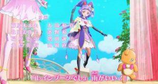 Maho Girls Precure! Ending 2(Mahou Ala Domo!) lyric, Maho Girls Precure! Ending 2(Mahou Ala Domo!) english translation, Maho Girls Precure! Ending 2(Mahou Ala Domo!) Cure Miracle lyrics