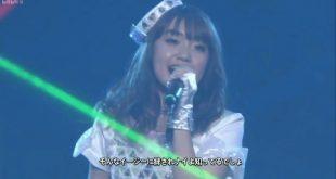 Mahou Shoujo Ore Insert Song() lyric, Mahou Shoujo Ore Insert Song() english translation, Mahou Shoujo Ore Insert Song() Ayaka Ohashi lyrics